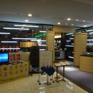 新横浜プリンスホテル 『ケッヘル』の朝食ブッフェ