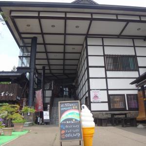 嶽温泉 山のホテル 客室