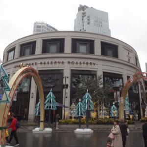 スターバックス・リザーブ・ロースタリー上海