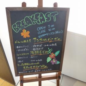横浜東急REIホテル 『アンコール』で朝食