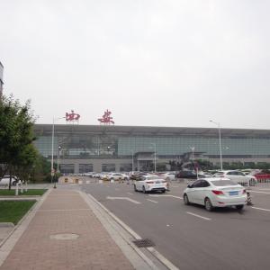 西安国際空港 出発
