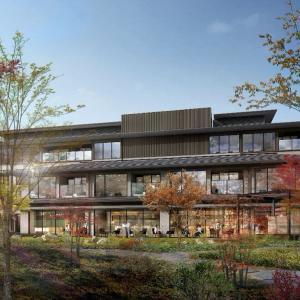 ホテルオークラ京都岡崎別邸 2022年1月開業予定