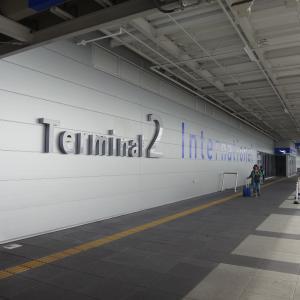 関西国際空港 第二ターミナル