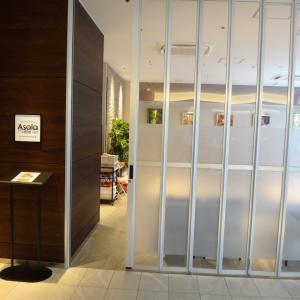 アンドコンフィホテル熊本城ビュー 『阿空』で朝食