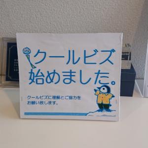 【お知らせ】G20大阪サミット開催に伴うご注意