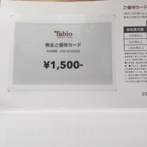 「タビオ」と「MHグループ」より優待到着♪