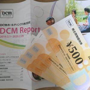 「DCM」の優待とマック&etc