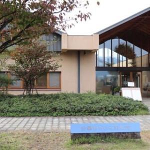 安曇野ちひろ美術館・ちひろ公園(松川村営)