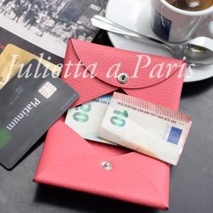パリ・エルメスの大人気!カルヴィ名刺カードケースの便利な使い方・クレカとお札が入っちゃう♪ブログ