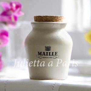 新発売!パルミジャーノとトリュフ味のマスタードがMAILLEマイユから販売開始♪ブログ