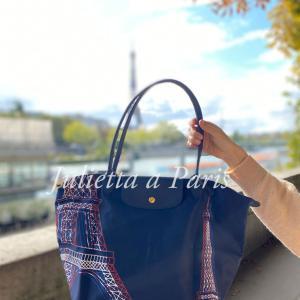 パリ限定!日本未入荷のロンシャン限定品エッフェル塔柄プリアージュバッグで秋のお散歩♪ブログ