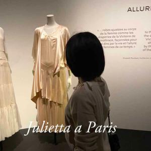 No70 なんと没後50年!!パリで初のシャネル大回顧展!100年経っても色あせないデザイン♪