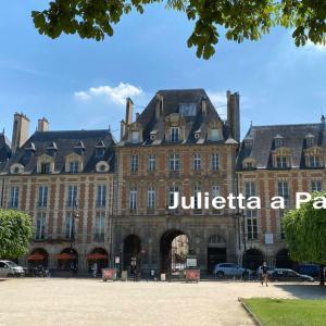 パリ!BOSSさんぽ♪ヴォージュ広場はダレの為?歴史的に複雑なルイ13世の世界史♪ブログ
