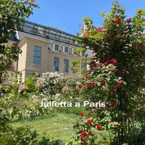 パリ!BOSSさんぽ♪マレ地区の街ブラで疲れたらココ!秘密のバラのお庭♪ブログ