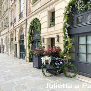 第2回『本当にウマイ! パリのカフェ飯探し!』セーヌ川に浮かぶシテ島でランチタイム♪ブログ