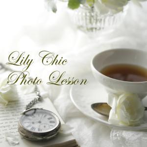 Lily Chicフォトレッスン4月期講習の延期のおしらせ!