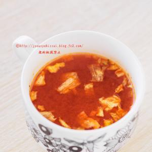 3種ハーブのトマトスープ @ツルヤ