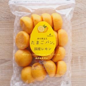 国産レモンたまごパン @ツルヤ