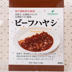 信州産エリンギ&トマト使用 ビーフハヤシ @ツルヤ