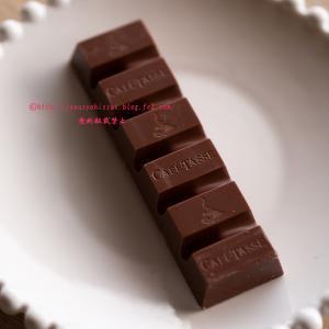 ベルギー産ミルクチョコレートバー @ツルヤ
