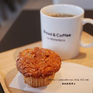 Bread & Coffee by Mototeca @軽井沢