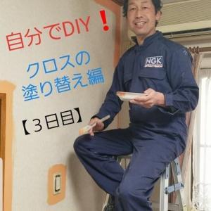 【リノベ20200208】■マイホーム🏠自分でDIY[9]■キッチン&リビング(3)【KimiponFactory】