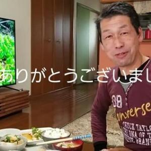 【20200229】昼下りのアフタヌーンディナー#4です❗