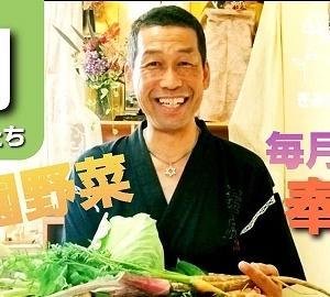 【月始祭20200701】毎月恒例行事【朔/おついたち】⛩️【KimiponFactory】
