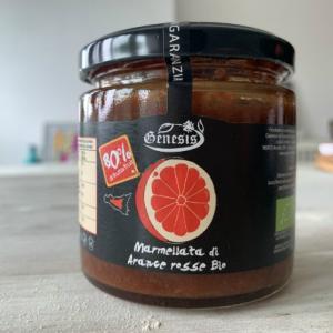 ⭐️おすすめ!シチリア特産のブラッドオレンジ「ブラッドオレンジジャム