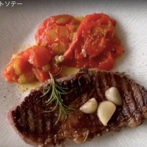 ⭐️都城市の牛肉ステーキとトマトのソテー