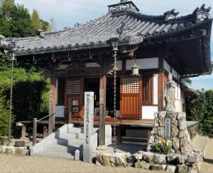 西方山極楽密寺(大阪府泉南市)のお堂