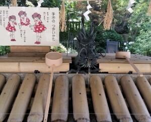 難波神社の手水舎