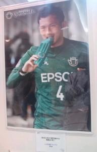 松本山雅FCに在籍していた、飯田真輝選手がFCマルヤス岡崎に移籍