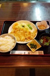 千石(松本市島立) 山賊焼定食