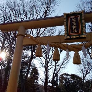 蛇窪神社(天祖神社)【東京都品川区二葉】