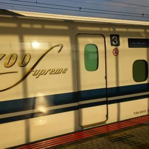 湖北の旅⑫ 米原駅で出会った新型新幹線N700 Supreme試運転車