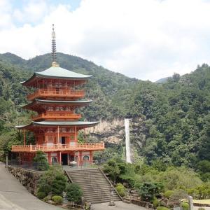 2020年夏 最終18切符の旅 和歌山県那智勝浦
