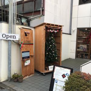 リボン界で話題の京都の【小西リボン】さんに行ってきました