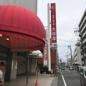 大塚屋からの密かなお楽しみ江坂グルメ