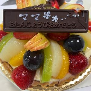 お誕生日の感謝