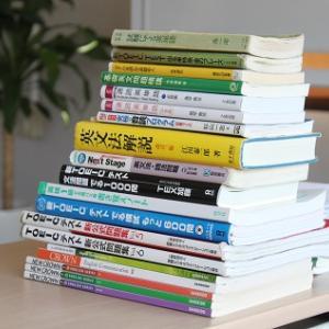 資格試験と大学受験の英語