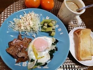 いつも変わらぬ朝飯に、ブルー系の器に変えて見た