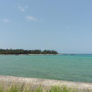 沖縄の旅 ③