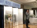 No.350 「森岡孝二先生追悼のつどい」盛大に開かれる──(その2)第2部 追悼レセプション