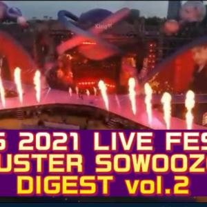BTS 2021 LIVE FESTA 【MUSTER SOWOOZOO】vol.2