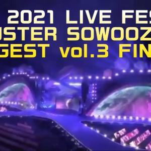 BTS 2021 LIVE FESTA 【MUSTER SOWOOZOO】vol.3
