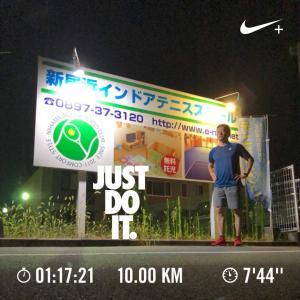 愛媛マラソン サブ5 練習日記_20190804_No.38