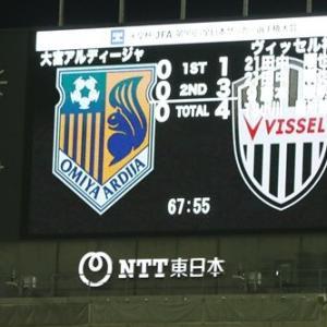 この試合、よりハングリーだったのはどちらなのか?J2が気迫でJ1に劣っては絶対に勝てない、と冷静に感じてしまった今年の天皇杯最後の一戦(19/8/14,第99回天皇杯3回戦大宮アルディージャVSヴィッセル神戸@NACK)