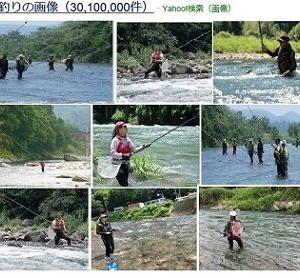 鮎釣り・自分の釣り場より、人の釣り場の方がよく見えて