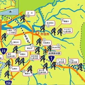 愛知県の川の様子を見られる画像を探してみる